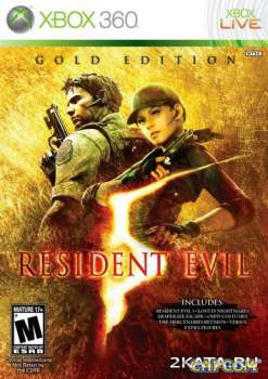 Resident Evil 5: Gold Edition (2010) (ENG) (XBOX360)