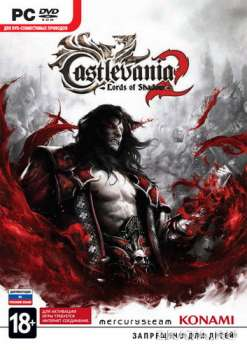 Castlevania: Lords of Shadow 2 (2014) (ENG/Multi6) (PC) Steam-Rip / RePack