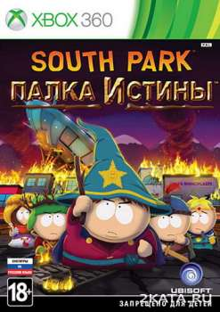 South Park: The Stick of Truth (2014) (RUS) (XBOX360)