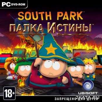 South Park: Палка Истины / South Park: The Stick of Truth + DLC (2014) (RUS/ENG) (PC) RePack
