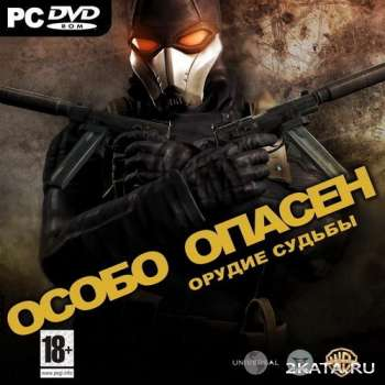 Wanted: Weapons of Fate / Особо опасен: Орудие судьбы (2009) (RUS/ENG/MULTi8) (PC) RePack