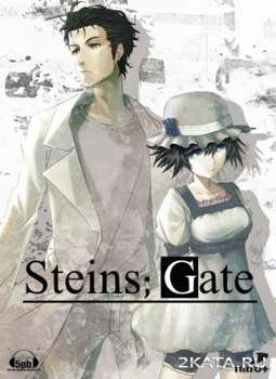 Steins;Gate (2014) (ENG/JAP) (PC)