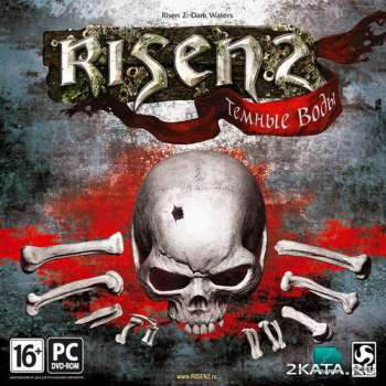 Risen 2: Dark Waters - Gold Edition (2012) (RUS/ENG) (PC)