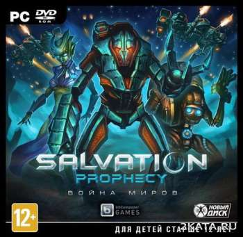 Salvation Prophecy. Война миров / Salvation Prophecy (2013) (RUS/ENG/Multi5) (PC) (PROPHET)