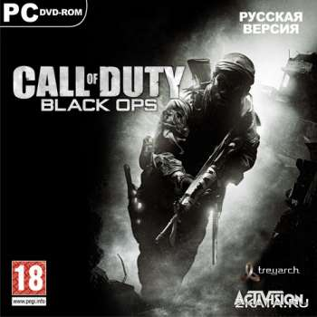 Call Of Duty: Black Ops (v.7.0.189) (2010) (RUS) (PC)