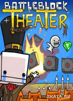 BattleBlock Theater (2014) (ENG/Multi10) (PC) (REVOLT)