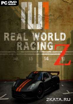 Real World Racing: Z (2014) (ENG/Multi7) (PC) *RePack* SKIDROW