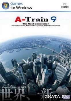 A-Train 9 (2014) (ENG/MULTi5) (PC) (SKiDROW)