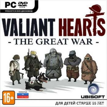 Valiant Hearts: The Great War (2014) (RUS/ENG/MULTI10) (PC) Steam-Rip / RePack