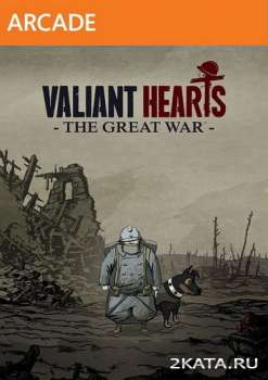 Valiant Hearts: The Great War (2014) (RUSSOUND) (XBOX360) (XBLA)