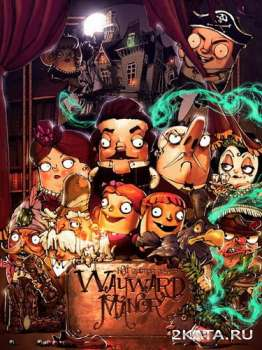 Wayward Manor (2014) (ENG) (PC) (FAIRLIGHT)