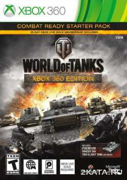 World of Tanks: Xbox 360 Edition (2014) (RUS) (XBOX360)