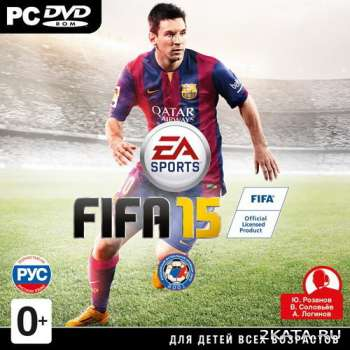 FIFA 15 Ultimate Team Edition (2014) (RUS) (PC) Full / RePack