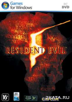 Resident Evil 5 (2009) (RUS/ENG/MULTI7) (PC) Lossless RePack