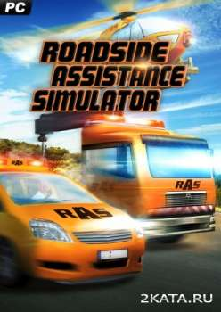 Roadside Assistance Simulator (2014) (RUS/ENG/Multi8) (PC)