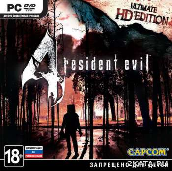 Resident Evil 4: Ultimate HD Edition (2014) (RUS/ENG/MULTi4) (PC) Full / RePack