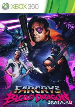 Far Cry 3: Blood Dragon (2013) (RUSSOUND) (XBOX360)