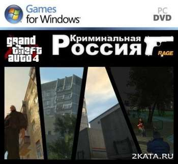 Grand Theft Auto IV: Criminal Russia - Apocalypse (2014) (RUS/ENG) (PC) RePack