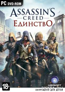 Assassin's Creed: Единство / Assassin's Creed Unity - Gold Edition (2014) (RUS/ENG/MULTI) (PC) RePack