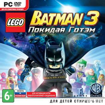 LEGO Batman 3: Beyond Gotham / LEGO Batman 3: Покидая Готэм (2014) (RUS/ENG/MULTi10) (PC)