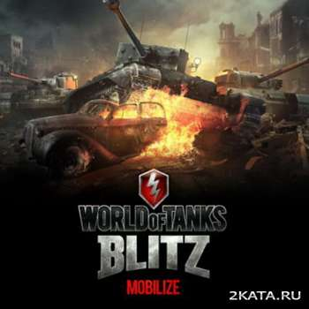 World of Tanks Blitz (2014) (RUS) (Android)