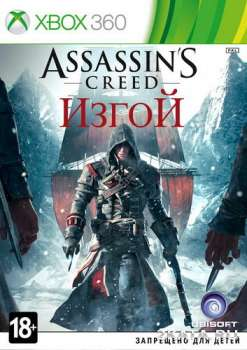 Assassin's Creed: Rogue (2014) (RUSSOUND) (XBOX360)