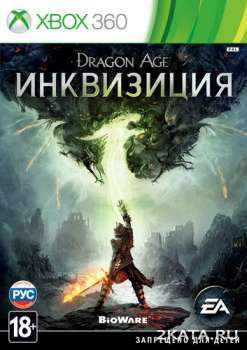 Dragon Age: Инквизиция / Dragon Age: Inquisition (2014) (RUS) (XBOX360)