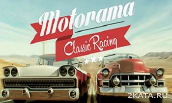 Motorama (2014) (ENG) (PC) (RELOADED)