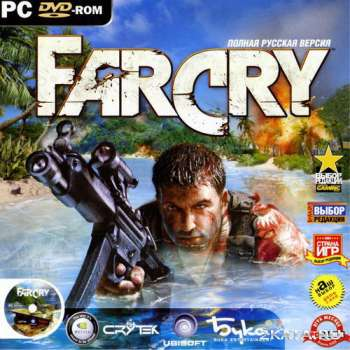 Far Cry (2004) (RUS) (PC)