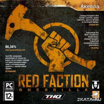 Red Faction: Guerrilla - Steam Edition (2014) (RUS) (PC) RePack