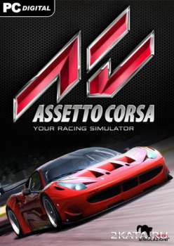 Assetto Corsa (2014) (ENG/MULTI5) (PC) Steam-Rip / RePack