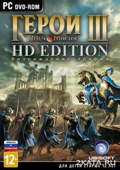Heroes of Might and Magic III: HD Edition (2015) (RUS) (PC) RePack
