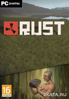 Rust Experimental (2014) (RUS/ENG/UA) (PC) RePack