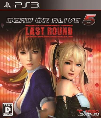 Dead or Alive 5: Last Round (2015) (ENG) (JAP) (PS3)