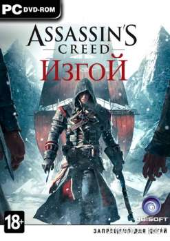 Assassin's Creed Rogue (2015) (RUS/ENG) (PC) RePack
