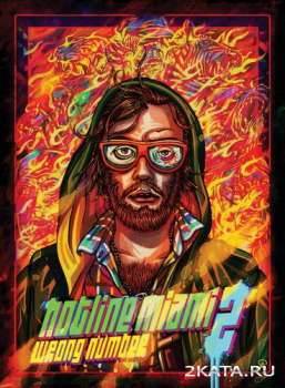 Hotline Miami 2: Wrong Number - Digital Special Edition (2015) (RUS/ENG/MULTi7) (PC) Steam-Rip / RePack