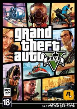 Grand Theft Auto V / GTA 5 (2015) (RUS/ENG/MULTi9) (PC) RePack