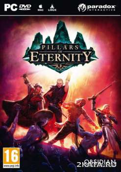 Pillars of Eternity: Hero Edition + DLC (2015) (RUS/ENG/MULTI) (PC) RePack