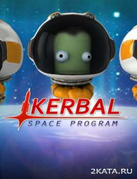 Kerbal Space Program (2015) (ENG) (PC) (CODEX)