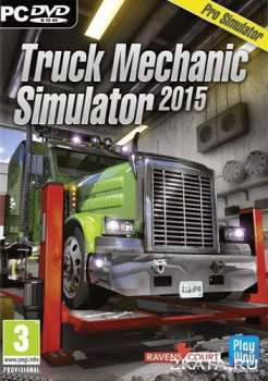 Truck Mechanic Simulator 2015 (2015) (ENG/MULTi5) (PC) (SKIDROW)