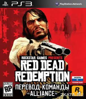 Red Dead Redemption (+DLC) (2010/RUS/ENG/PS3)