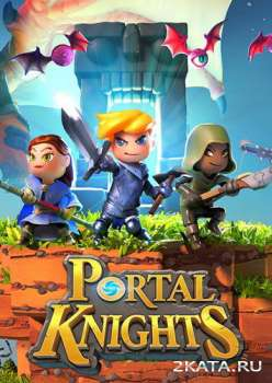 Portal Knights (2017) (RUS/ENG) (PC)