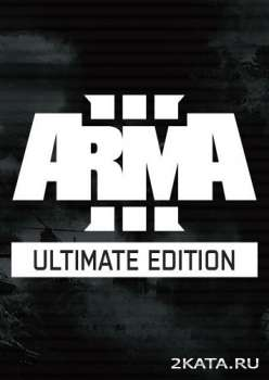 Arma 3 - Ultimate Edition (2016) (RUS/ENG/MULTi) (PC)