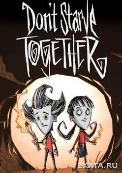 Don't Starve Together (2013) (RUS) (PC)