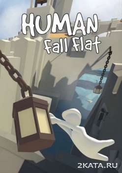 Human: Fall Flat + Multiplayer (2016) (RUS/ENG/MULTi) (PC)