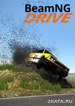 BeamNG.drive (2015) (RUS/ENG) (PC)