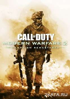 Call of Duty: Modern Warfare 2 - Campaign Remastered (2020) (RUS/ENG/MULTi) (PC)