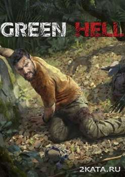 Green Hell (2019) (RUS/ENG/MULTi) (PC)