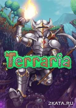 Terraria (2011) (RUS/ENG/MULTi) (PC)