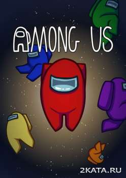 Among Us (2018) (RUS/ENG/MULTi) (PC)